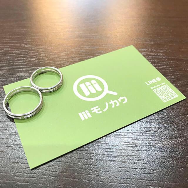 堺筋本町のお客様からエルメスの指輪【アリアンヌ】を買取_02