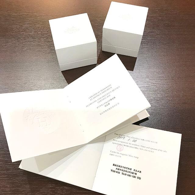 堺筋本町のお客様からエルメスの指輪【アリアンヌ】を買取_04