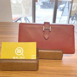 等々力のお客様からエルメスの財布【ベアン】を買取