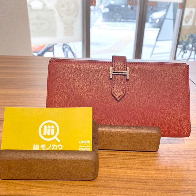 等々力のお客様からエルメスの財布【ベアン】を買取_01