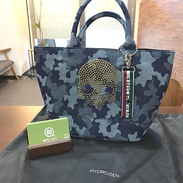 東花園のお客様からハイドロゲンのハンドバッグを買取_01