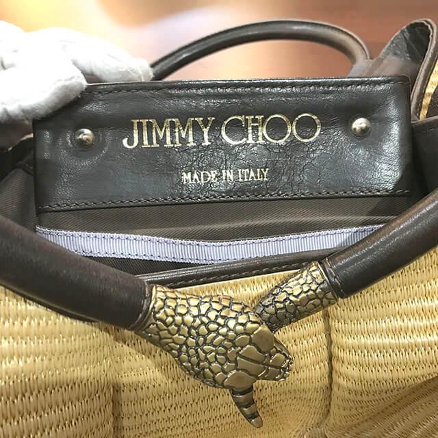 仙台のお客様からジミーチュウのハンドバッグを買取_04