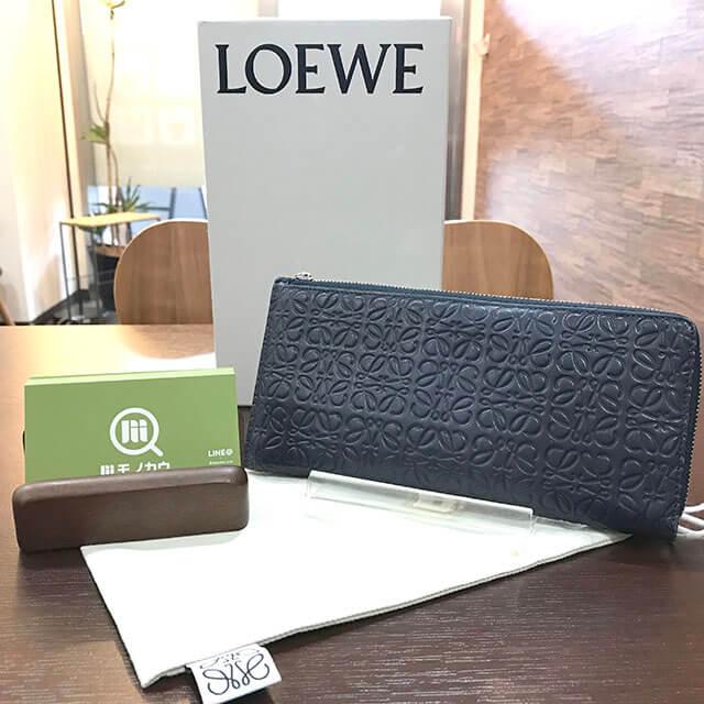玉造のお客様からロエベの【リピート アナグラム】の財布を買取_01