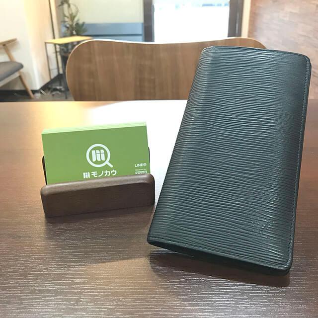 稲沢のお客様からヴィトンの長財布【ポルトフォイユ・ブラザ】を買取_01