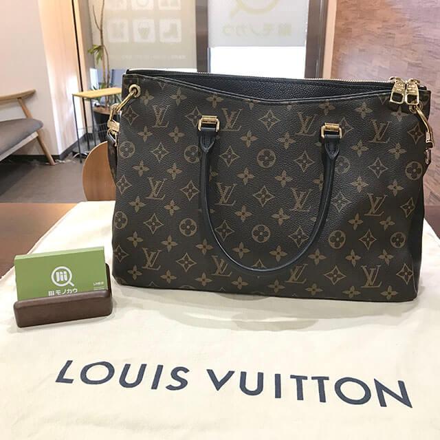鶴橋のお客様からヴィトンのモノグラムのバッグ【パラスMM】を買取_01