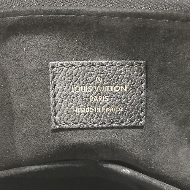 鶴橋のお客様からヴィトンのモノグラムのバッグ【パラスMM】を買取_04