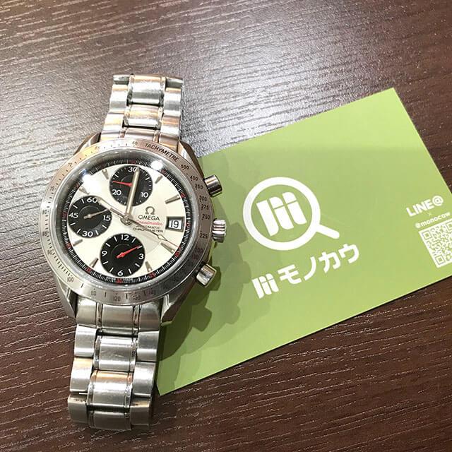 枚方のお客様からオメガの腕時計【スピードマスター】を買取_01