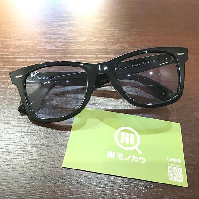 今福鶴見のお客様からレイバンのサングラス【ウェイファーラー】を買取_02
