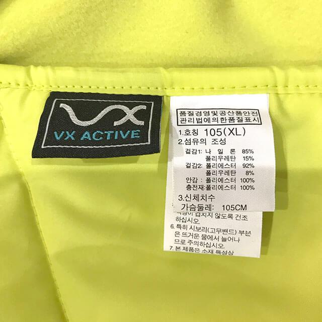 宇治のお客様からノースフェイスの【VX ACTIVE ジャケット】を買取_04