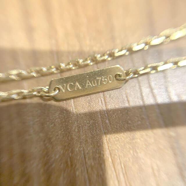 天満橋のお客様からヴァンクリーフ&アーペルの【アルハンブラ 】ネックレスを買取_03