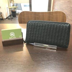 都島のお客様からボッテガヴェネタの長財布を買取