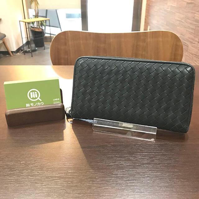 都島のお客様からボッテガヴェネタの長財布を買取_01