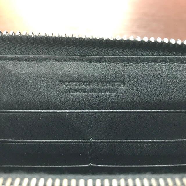 枚方のお客様からボッテガヴェネタの長財布を買取_04