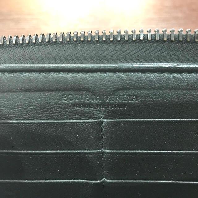 都島のお客様からボッテガヴェネタの長財布を買取_04