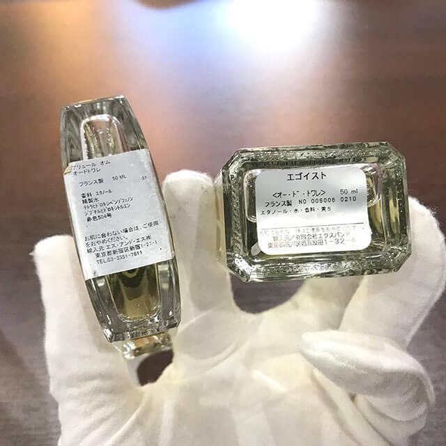 モノカウ緑橋店にて大阪のお客様からシャネルの香水セットを買取_03