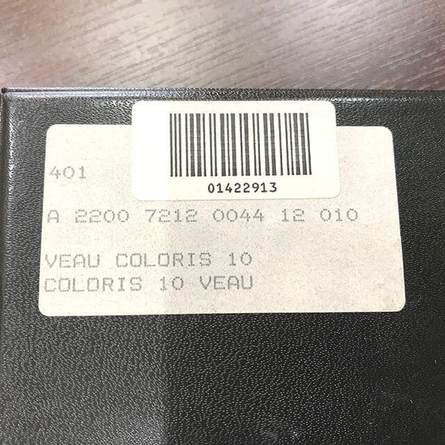 大阪のお客様からシャネルのチェーンベルトを買取_04