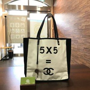 大東のお客様からシャネルの【15ssコレクションライン レッツレモンストレートバッグ】を買取