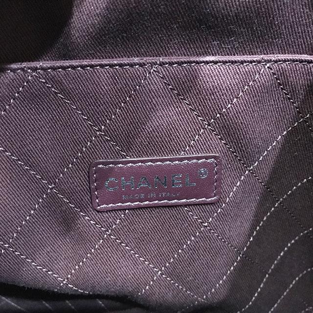 大東のお客様からシャネルの【15ssコレクションライン レッツレモンストレートバッグ】を買取_04