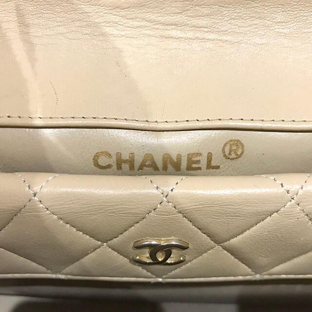 大阪のお客様からシャネルの【マトラッセ】チェーンショルダーバッグを買取_04