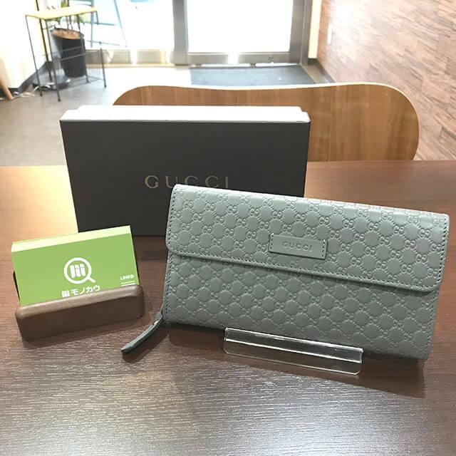堺のお客様からグッチの【マイクログッチ シマ】の長財布を買取_01