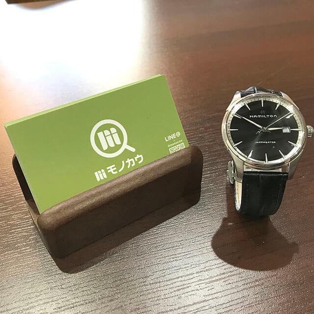 天王寺のお客様からハミルトンの腕時計【ジャズマスター】を買取_01