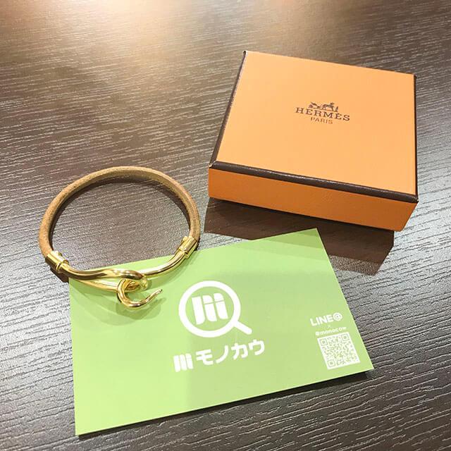 大阪のお客様からエルメスのブレスレット【ジャンボ】を買取_01