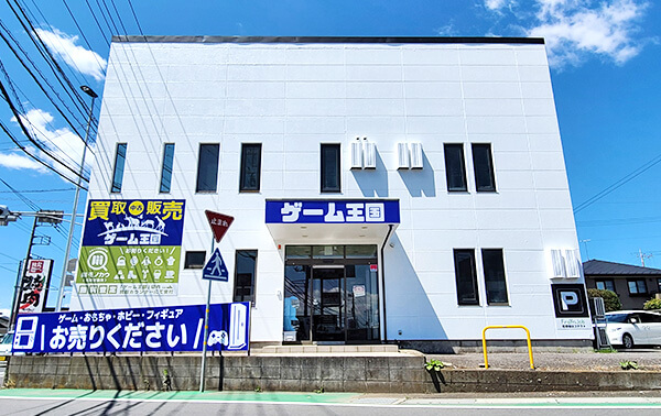 ishioka_shopimg01