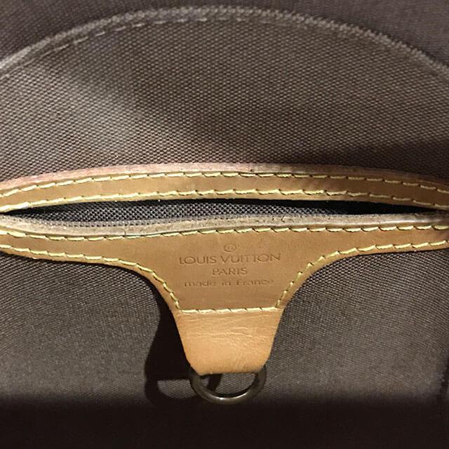 モノカウ緑橋店にて20年ほど前のヴィトンのバッグ【エリプス】を買取_04