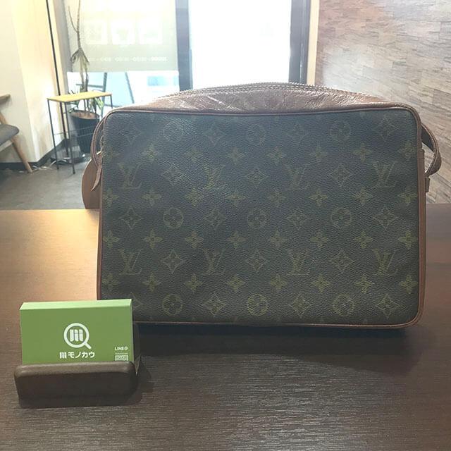 北巽のお客様からヴィトンのバッグ【サックバンドリエール】を買取_01