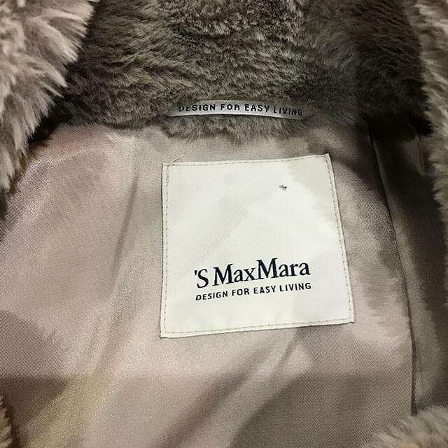 芦屋のお客様からマックスマーラのコートを買取_03