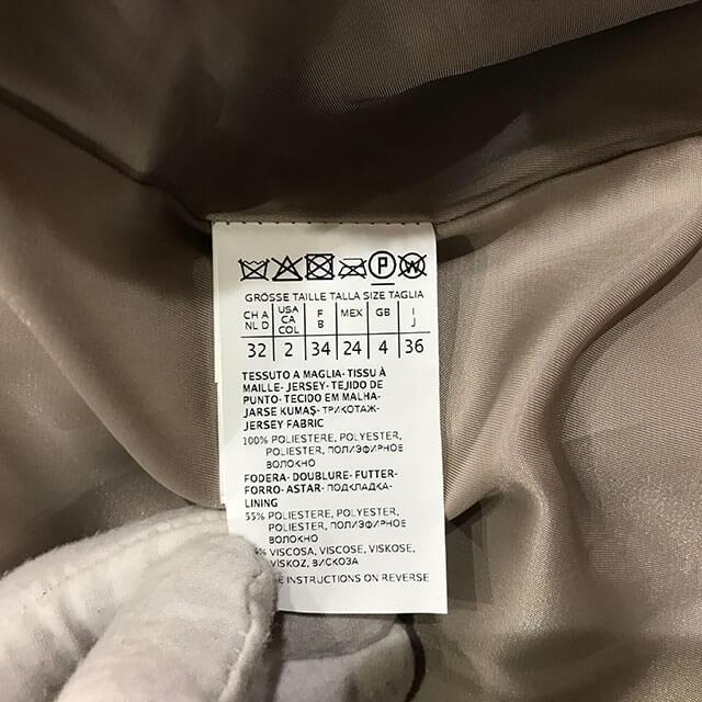 芦屋のお客様からマックスマーラのコートを買取_04
