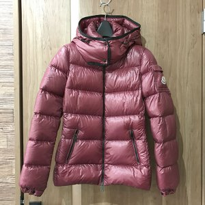 長田のお客様からモンクレールのダウンジャケット【BERRE(ベール)】を買取