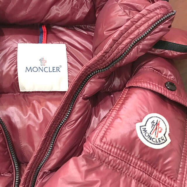 長田のお客様からモンクレールのダウンジャケット【BERRE(ベール)】を買取_03