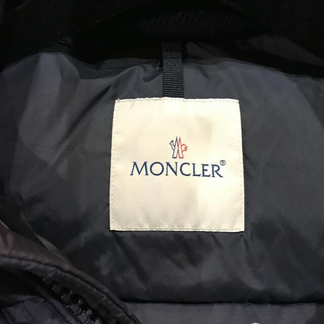 柏原のお客様からモンクレールのダウンジャケット【EDET(エデット)】を買取_03