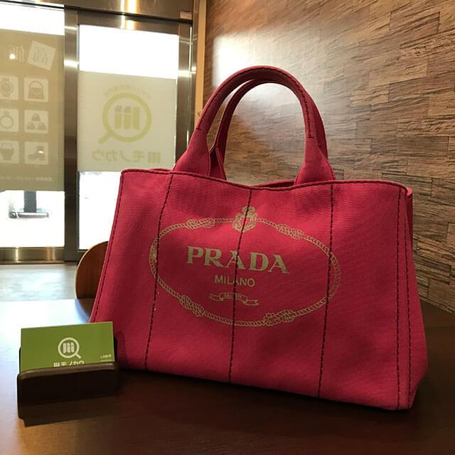 大東のお客様からプラダのハンドバッグ【カナパ】を買取_01
