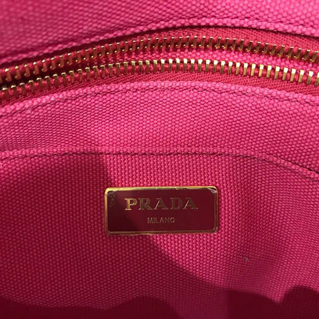 大東のお客様からプラダのハンドバッグ【カナパ】を買取_03