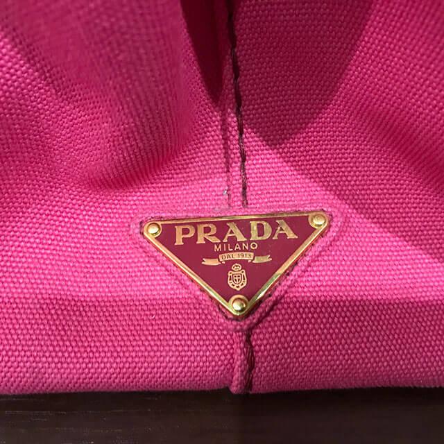大東のお客様からプラダのハンドバッグ【カナパ】を買取_04