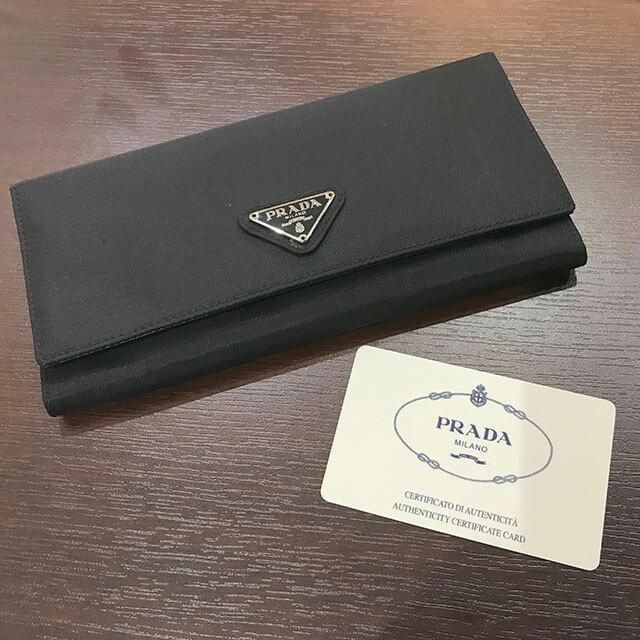 大阪のお客様からプラダの長財布を買取_04