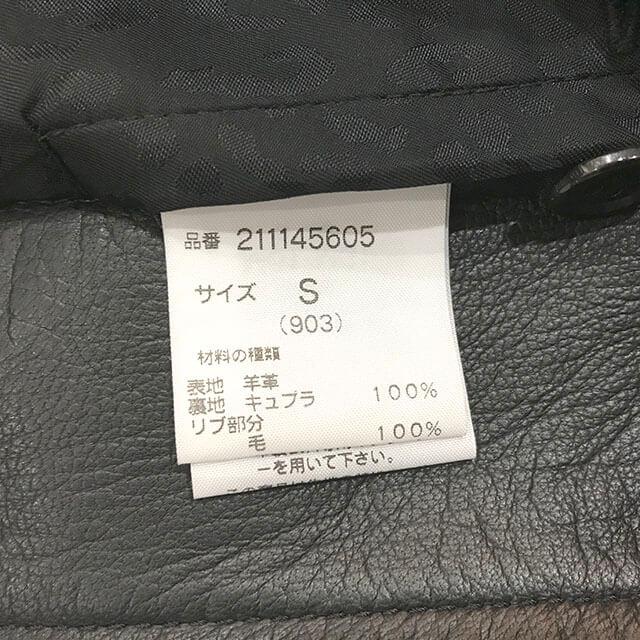 天王寺のお客様からラグスマックレガーのレザージャケットを買取_04