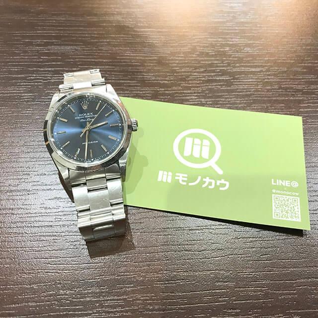 上野のお客様からロレックスの腕時計【エアキング】を買取_01