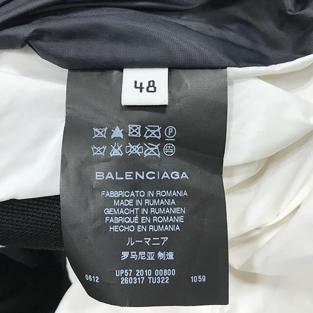 モノカウ心斎橋店にて守口のお客様からバレンシアガのナイロンジャケットを買取_03