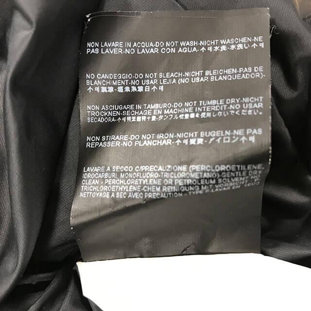 モノカウ心斎橋店にて守口のお客様からバレンシアガのナイロンジャケットを買取_04