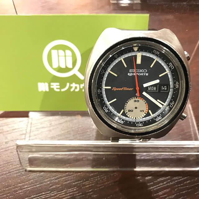 枚方のお客様からSEIKO(セイコー)の腕時計【スピードタイマー】を買取_01