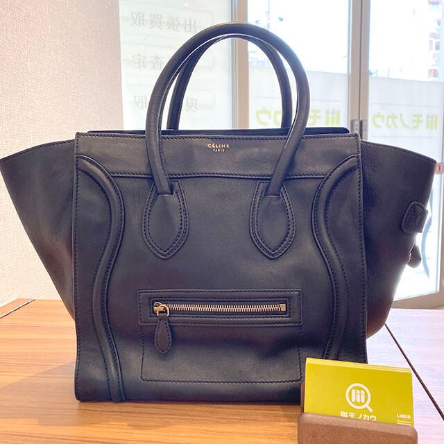 東大阪のお客様からセリーヌのラゲージバッグ【ミニショッパー】を買取_01