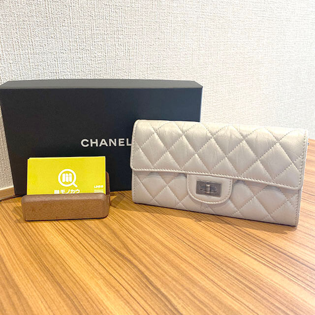 自由が丘のお客様からシャネルの【2.55 シリーズ】の二つ折り財布を買取_01