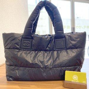 東大阪のお客様からシャネルの【コココクーン】トートバッグを買取
