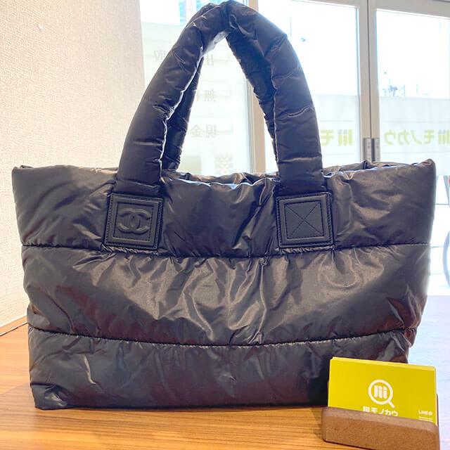 東大阪のお客様からシャネルの【コココクーン】トートバッグを買取_01