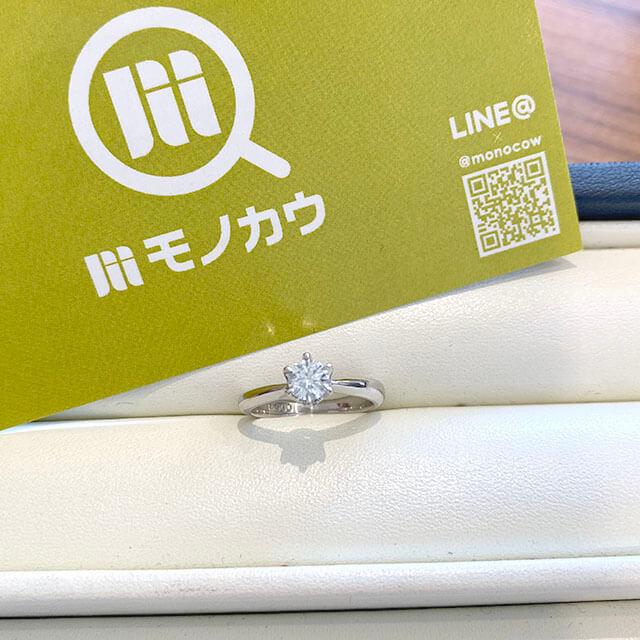東大阪のお客様から0.3カラットのダイヤの指輪を買取_02