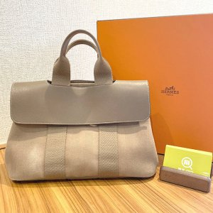 森ノ宮のお客様からエルメスのハンドバッグ【ヴァルパライソ PM】を買取