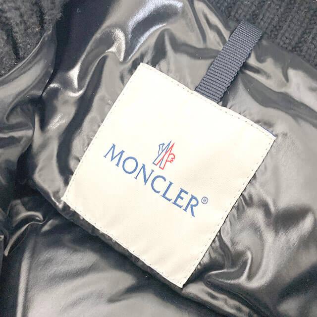 平野のお客様からモンクレールのダウンジャケット【HUGO(ヒューゴ)】を買取_04